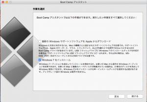BootCampWindows7