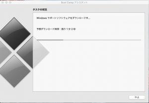 Windowsサポートソフトウェアをダウンロード