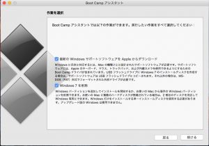 mac用windowsドライバ