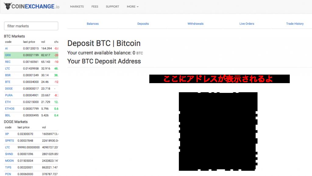 deposit BTC adress